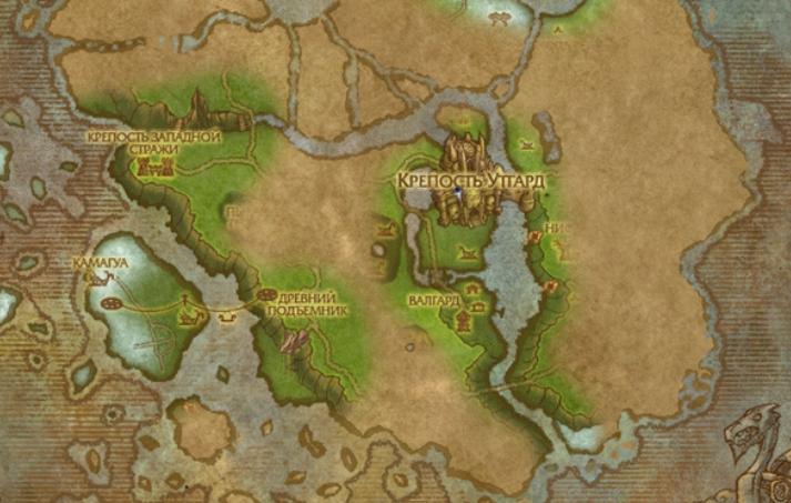 Где находится Вершина Утгард