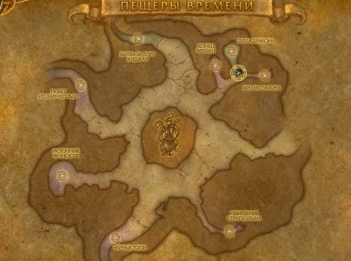 Где находится Душа Дракона
