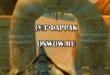 Где находится Зул'Фаррак