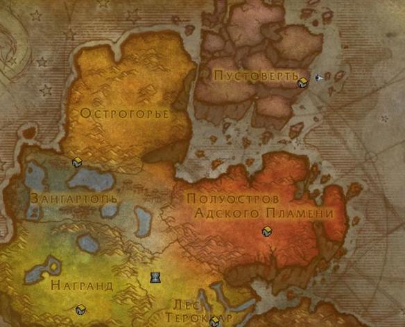 Где находится Крепость Бурь