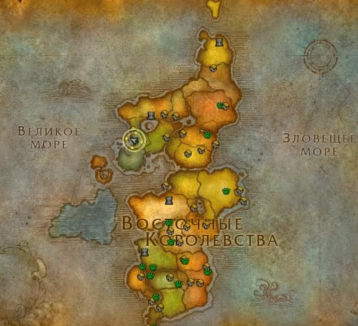 Где находится Крепость Темного Клыка