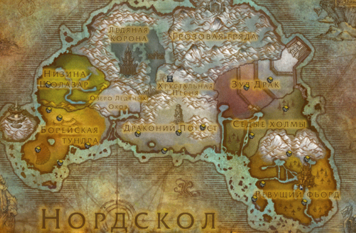 Где находится Крепость Утгард