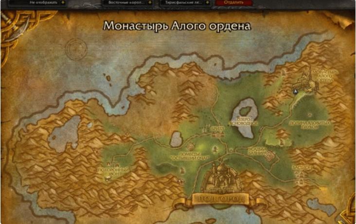 Где находится Монастырь Алого ордена