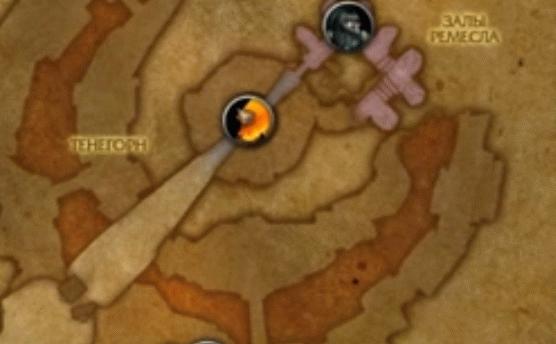 Где находится Огненные Недра