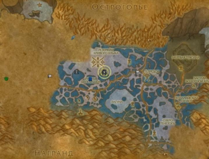Где находится Паровое подземелье