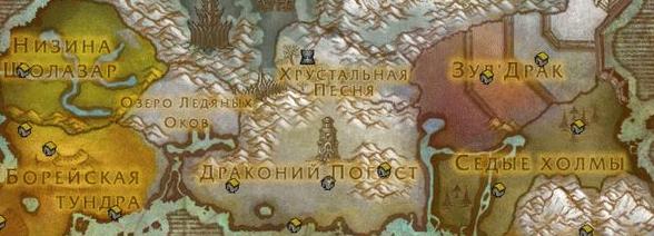 Где находится Рубиновое Святилище